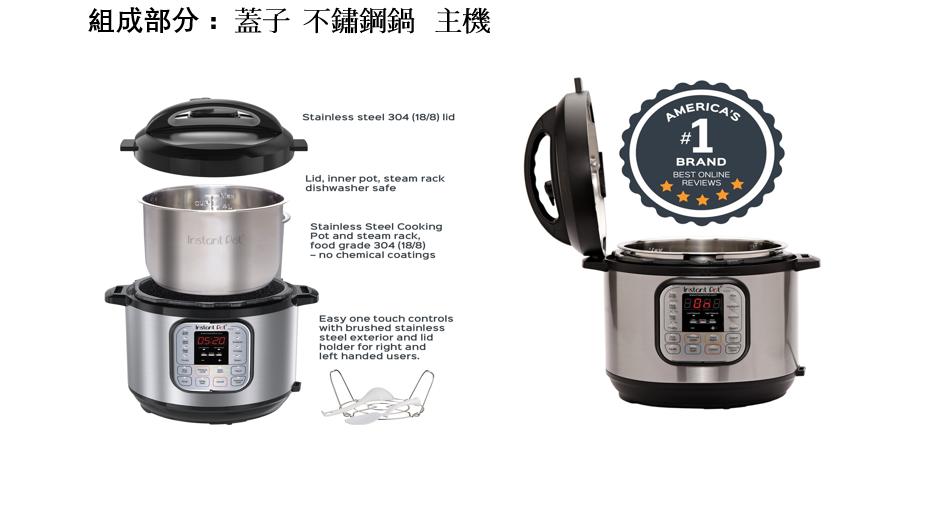 電力智能高壓鍋