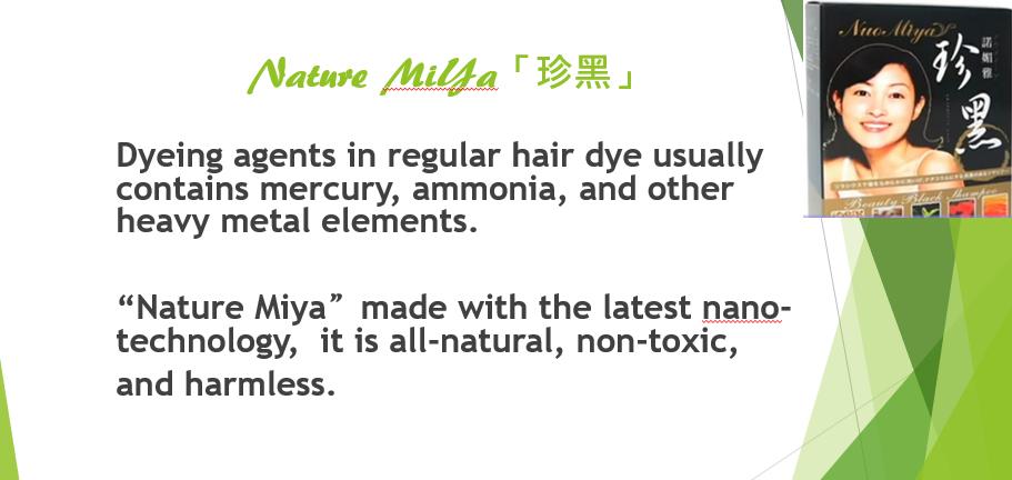 Nature MiYa「珍黑」