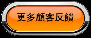 """""""筆記本"""" 電腦  支架桌 – New!"""